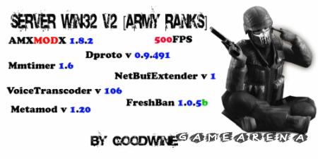 Public Server win32 v2 [Army Ranks]